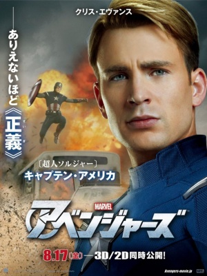 The Avengers 898x1200