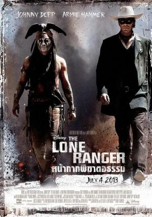 The Lone Ranger 750x1072