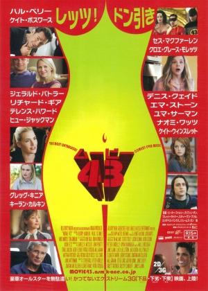 Movie 43 1072x1500