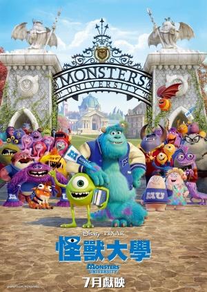 Monsters University 2161x3041