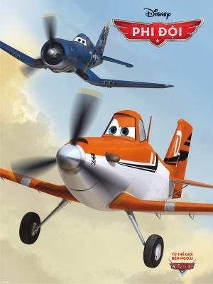 Planes 2251x3001