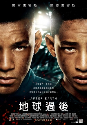 After Earth 1696x2422
