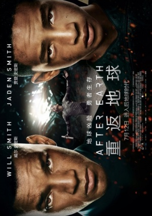 After Earth 473x671