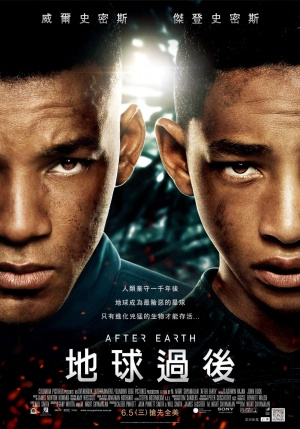 After Earth 1433x2047