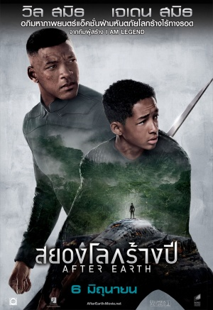 After Earth 1000x1458