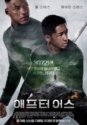 After Earth 2638x3780
