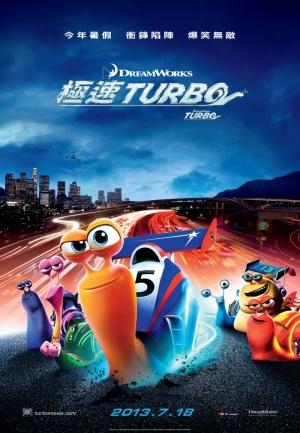 Turbo 700x1011