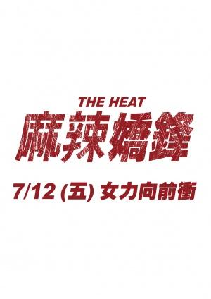 The Heat 2067x2923