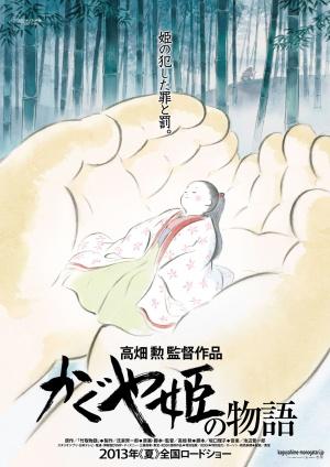 Die Legende der Prinzessin Kaguya 1181x1670