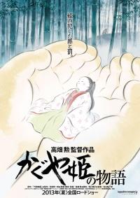 Kaguyahime no monogatari poster
