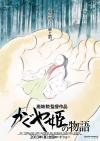 Die Legende der Prinzessin Kaguya poster