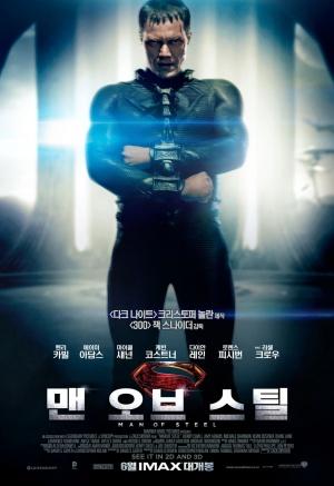 Man of Steel 961x1400
