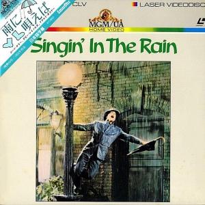 Singin' in the Rain 800x800