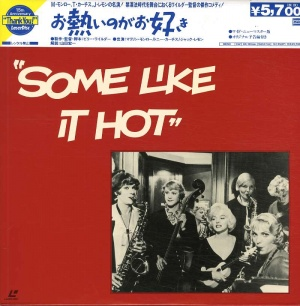 Some Like It Hot 800x816