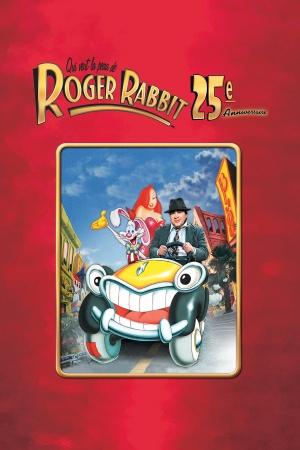 Who Framed Roger Rabbit 2000x3000