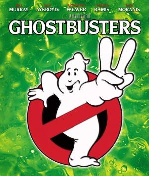 Ghostbusters II 1608x1890