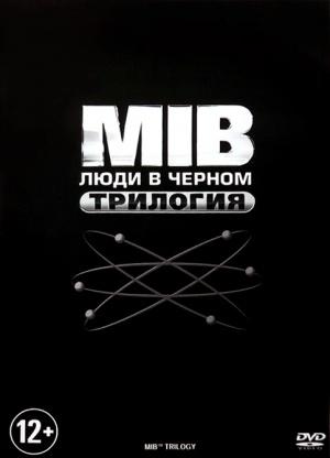 Men in Black 483x670