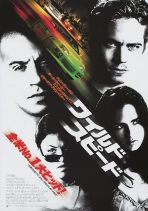 The Fast and the Furious 510x726