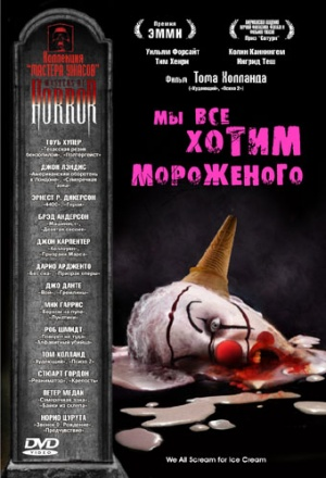 Masters of Horror 340x499