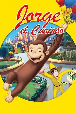 Coco - Der neugierige Affe 1400x2100