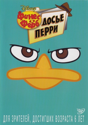 Phineas and Ferb 3032x4294