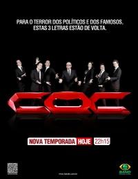CQC: Custe o Que Custar poster