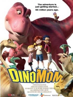 Dino Mom 311x414