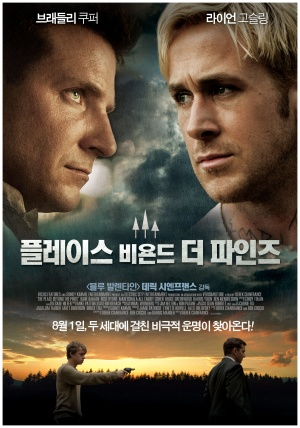 The Place Beyond the Pines 2014x2870