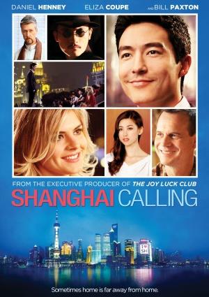 Shanghai Calling 1520x2152