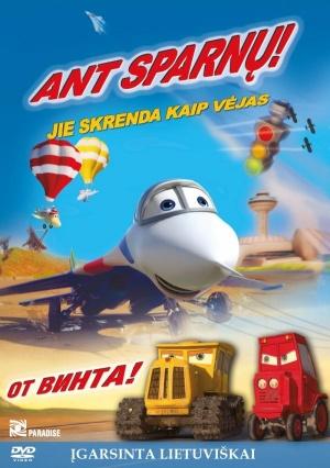 Jets - Helden der Lüfte 600x851