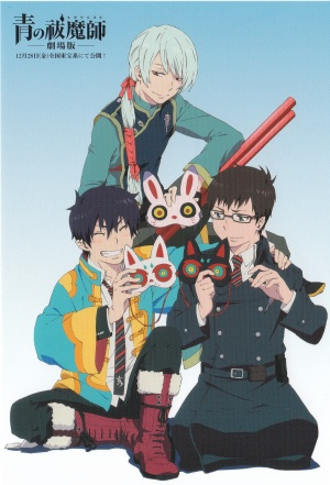 Blue Exorcist - The Movie 1176x1728
