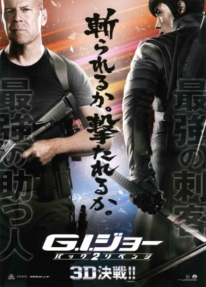 G.I. Joe: Retaliation 2514x3500