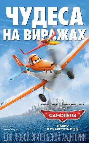 Planes 3115x5000