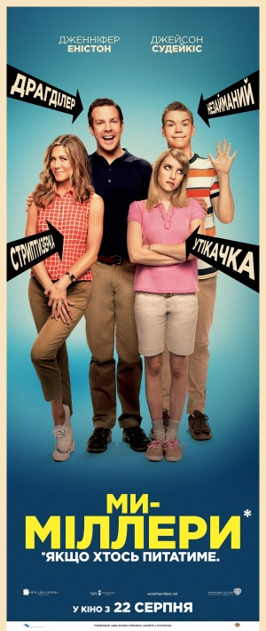 We're the Millers 2114x5000