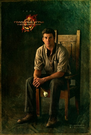 The Hunger Games: Catching Fire 1944x2880