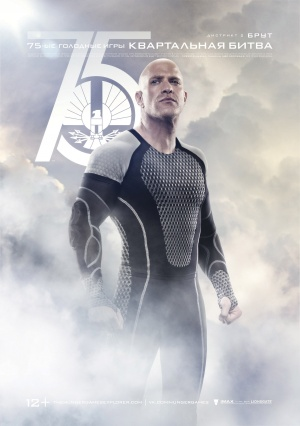 The Hunger Games: Catching Fire 2000x2839