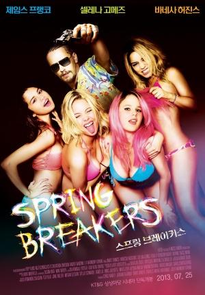 Spring Breakers 1979x2835