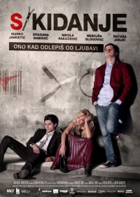 S/Kidanje poster