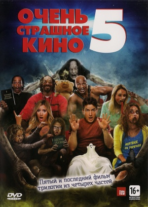 Scary Movie 5 3048x4266