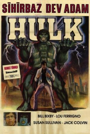 The Incredible Hulk 650x968