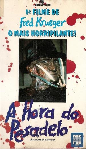 A Nightmare on Elm Street 687x1190