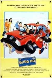 Gung Ho poster