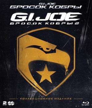 G.I. Joe: The Rise of Cobra 1152x1350