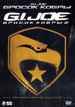 G.I. Joe: The Rise of Cobra 1520x2161