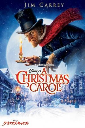 A Christmas Carol 2000x3000