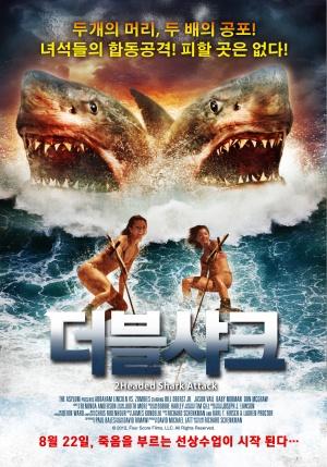 2-Headed Shark Attack 1613x2306