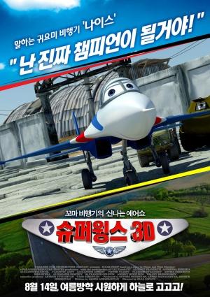 Jets - Helden der Lüfte 800x1132