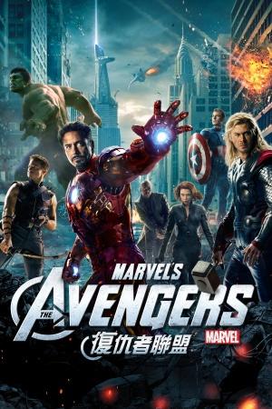 The Avengers 2000x3000