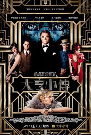 The Great Gatsby 648x960