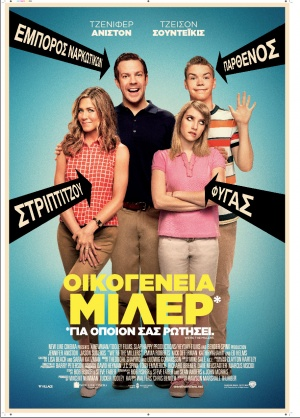 We're the Millers 912x1272